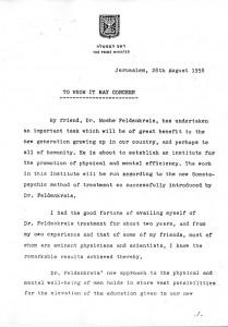 David Ben-Gurion letter to Feldenkrais