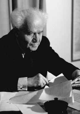 Prime Minister Ben-Gurion
