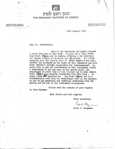 Weizmann Institute letter to Feldenkrais