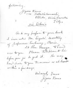 jigoro kano writes to moshe feldenkrais - pg 2
